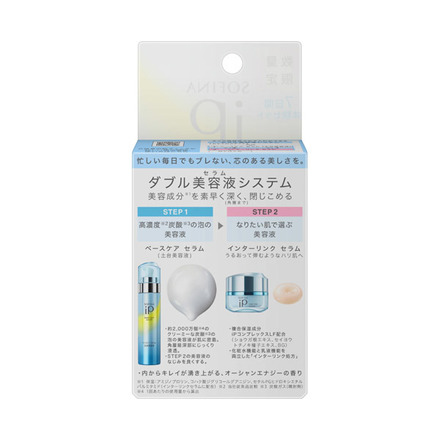 base care serum (DODAI serum) / SOFINA iP