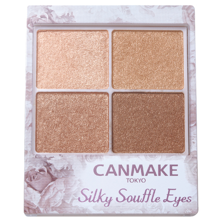 Silky Souffle Eyes / CANMAKE