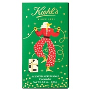 Limited Edition Body Scrub Soap Bar Coriander / KIEHL'S SINCE 1851