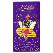Limited Edition Body Scrub Soap Bar Lavender / KIEHL'S SINCE 1851