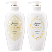 AMINO SUPREME Shampoo / Treatment (SATIN SLEEK) / Je l'aime