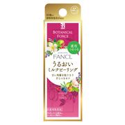 ボタニカルフォース うるおいミルクピーリング / ボタニカル フォース