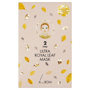 ULTRA ROYAL LEAF MASK