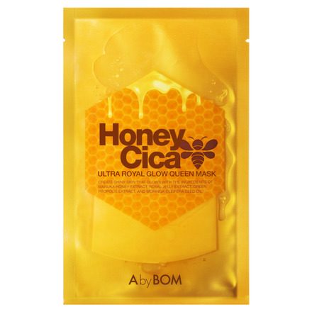 ULTRA ROYAL GLOW QUEEN MASK / A. by BOM