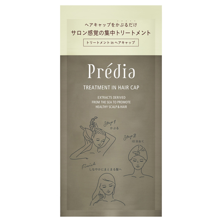 TREATMENT IN HAIR CAP / Prédia | 貝締雅