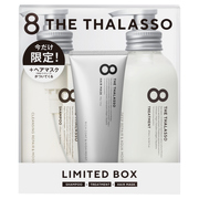 8 THE THALASSO MOIST SHAMPOO & MOIST TREATMENT LIMITED EDITION SET WITH MINI HAIR MASK / STELLA SEED