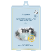 YUFUIN THERMAL WATER MASK / JMsolution -Japan-