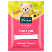 Kneipp Bath Salt Citrus Bouquet Fragrance / Kneipp