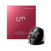 スキンタイトニングケアマスク 1箱 / LEUNGESSMORE(レスモア)