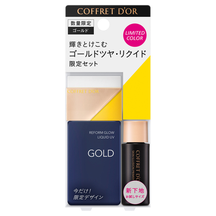 REFORM GLOW LIQUID UV LIMITED SET GD GOLD / COFFRET D'OR