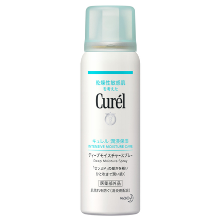 Deep Moisture Spray / Curél