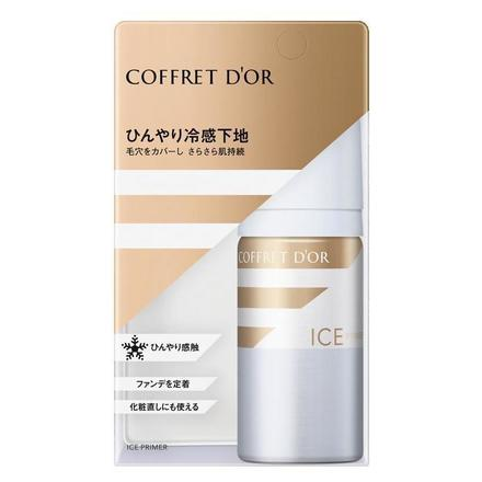 ICE PRIMER / COFFRET D'OR