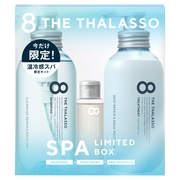 8 THE THALASSO MOIST SHAMPOO & MOIST TREATMENT WITH MINI PRE-SHAMPOO SPA LIMITED BOX / STELLA SEED