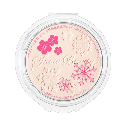 Snow Beauty Whitening Face Powder 2020 / MAQuillAGE