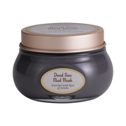 Dead Sea Mud Mask / SABON