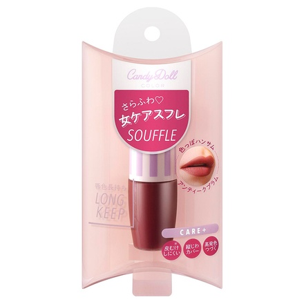 CARE SOUFFLE LIP / CandyDoll