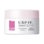 カルテ ヒルドイド モイスチュア インストール / Carte(カルテ)