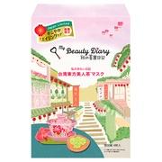 日本限定!台湾東方美人茶マスク*プレゼント* / 我的美麗日記(私のきれい日記)