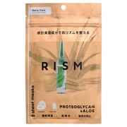 RISM 濃密保湿ケアセット / RISM
