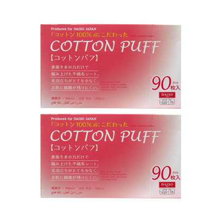 Cotton Puff / DAISO