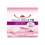 Skincare-use Cotton Puff