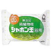 Pure Vegetable Soap Bubble For Bath / Shabondama Soap