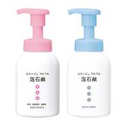 コラージュフルフル泡石鹸[ピンク] / コラージュ