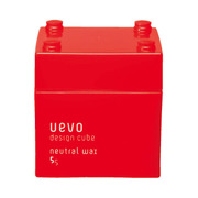 Design Cube Neutral Wax / VEVO design cube