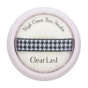 Face Powder High Cover (Matte Ochre) / Clear Last