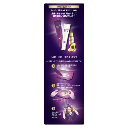 WELLATON 2+1 Cream Type 	 / WELLA