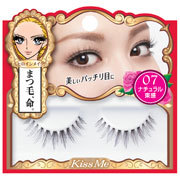 Impact Eyelash / heroine make