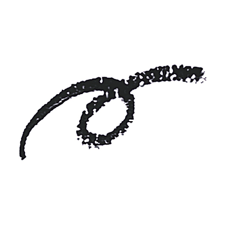 Twist-up Eyeliner / INTEGRATE GRACY