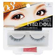 Ever Doll (Discontinued) / ELIZABETH