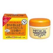 メディカルクリームG、リップクリーム2品 / メンターム