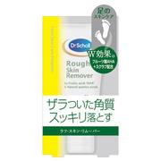 Rough Skin Remover / Dr. Scholl