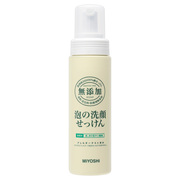 Additive-Free Foam Face Soap / MIIYOSHI