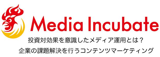 創業メンバーになりませんか?メディアづくりに情熱を持っている編集・ディレクター募集!の求人の画像