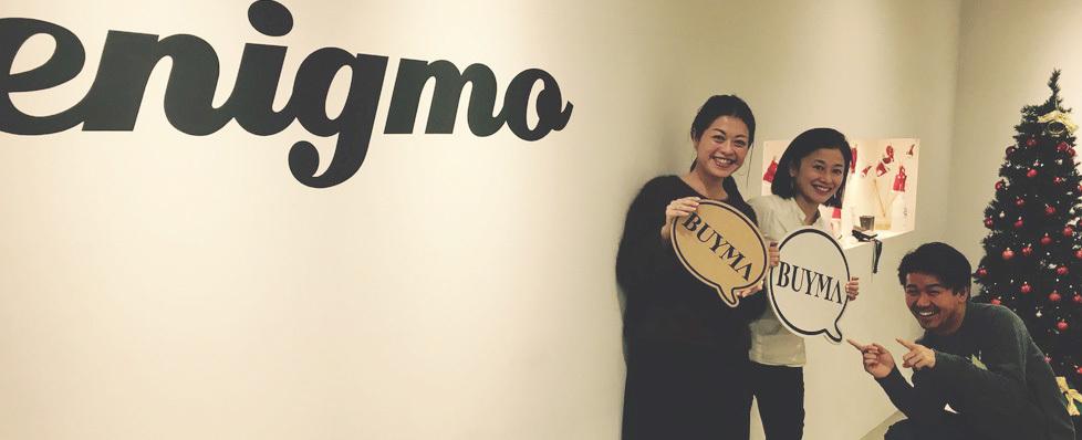 【主婦歓迎 1日5H~OK】 BUYMAを運営するエニグモの人事総務アルバイトを募集!の求人の画像
