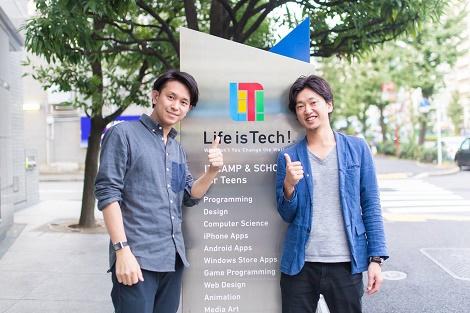 【財務・経理】急成長中IT教育ベンチャーの飛躍を支える経理担当を大募集!の求人の画像