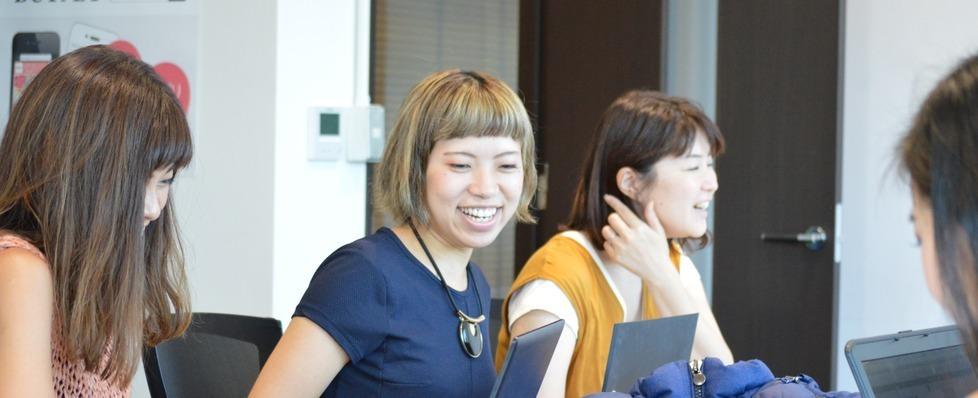 ライター・編集経験歓迎!主婦歓迎!「STYLE HAUS」の長期アルバイト・パート募集!の求人の画像