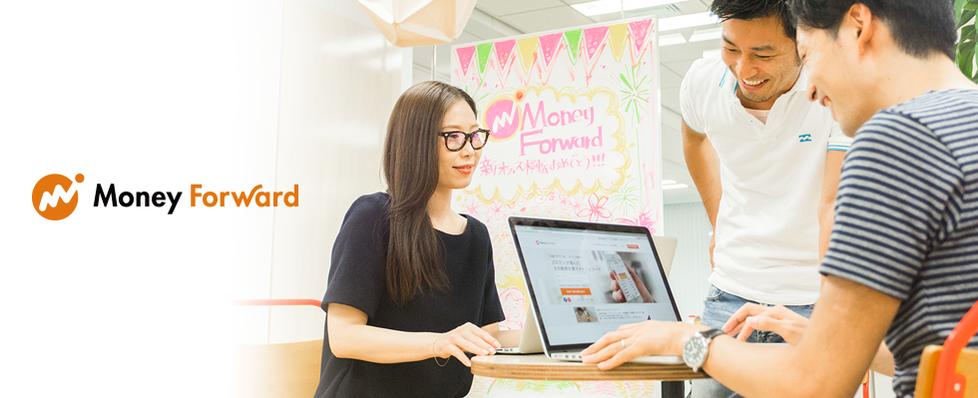 Fintechの広告事業をさらに大きく進化させるパートナーアライアンス担当を募集!の求人の画像