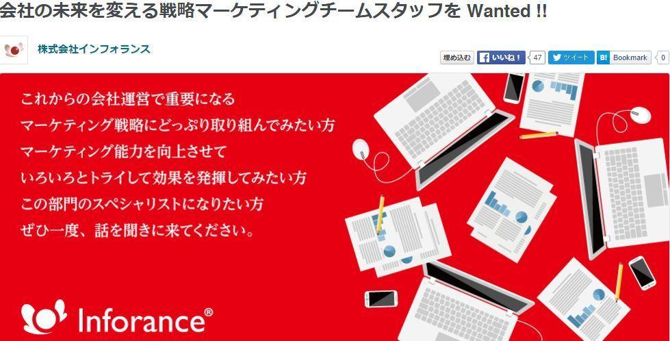ウェブマーケティングの簡単な部分にたずさわることから始めるアシスタント募集の求人の画像