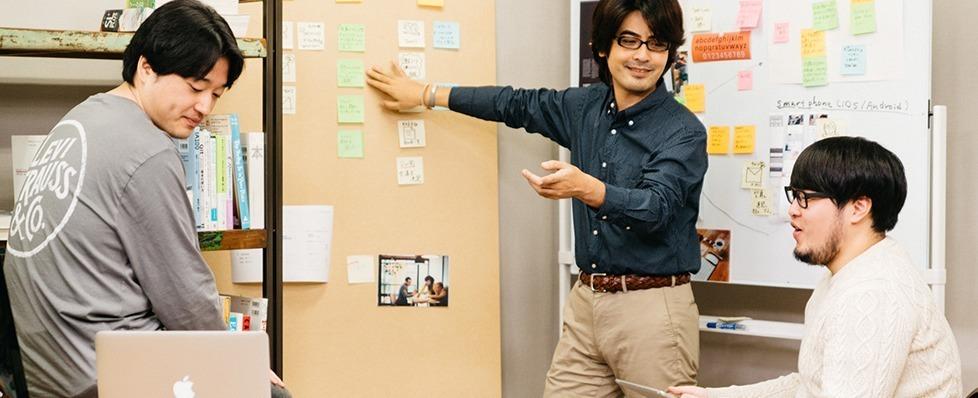 新たな「学び」を創造したい開発エンジニアを募集!の求人の画像