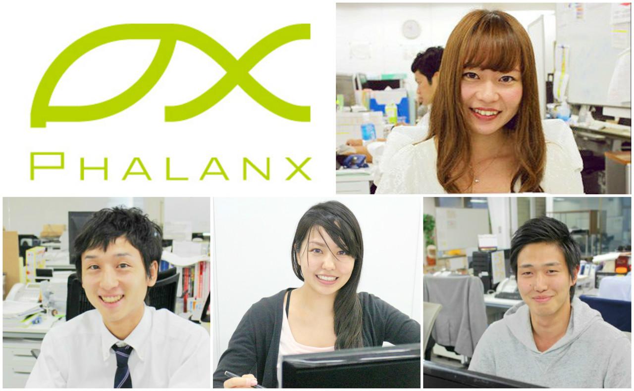 【Web広告事務スタッフ】事務経験があればOK!Web広告の配信作業をお任せします!の求人の画像