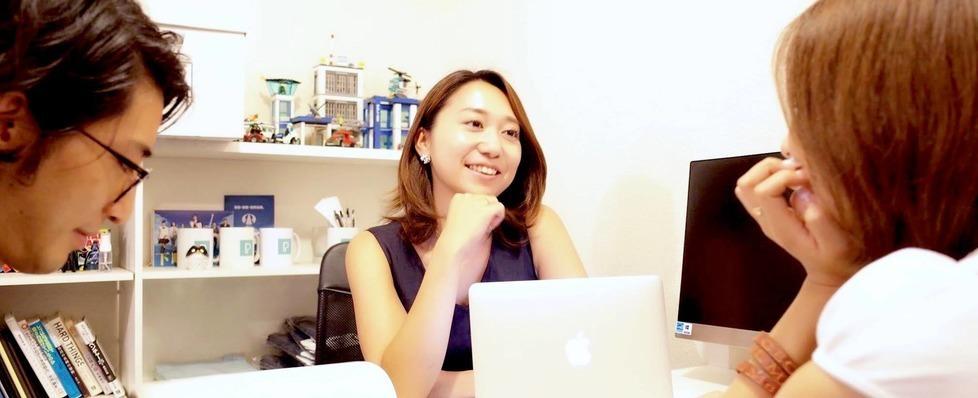 日本全国の「ストーリー」を掘り起こす、PRコンサルタント/編集者を募集!の求人の画像