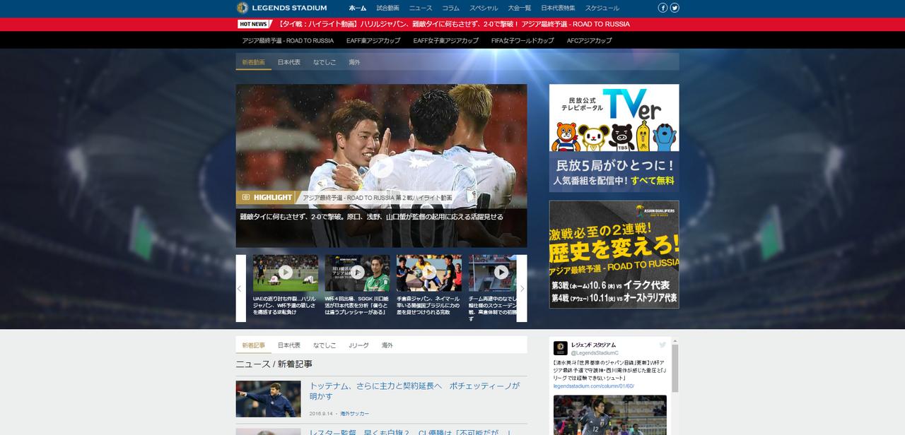 スポーツ×ITで新たなスポーツの楽しみ方を提案!の求人の画像